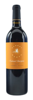 Cabernet Sauvignon - 2005 Parrot Ranch Vineyard